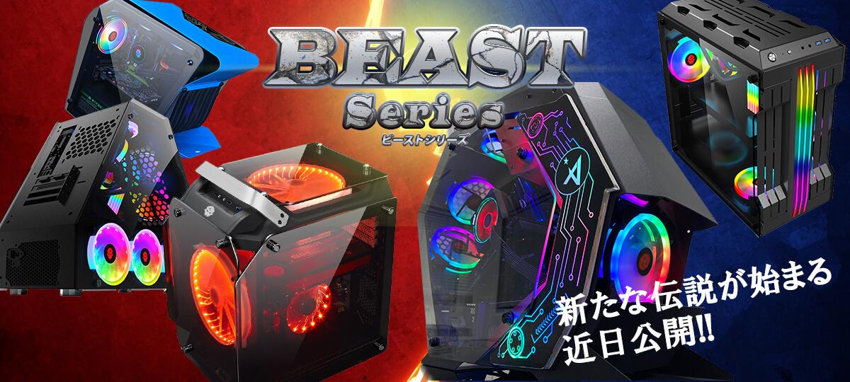 beast_series