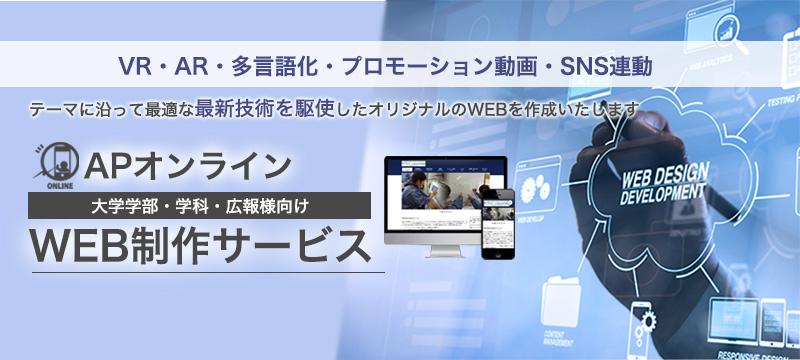 WEB制作サービス7/7