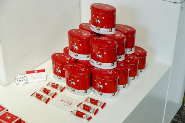 赤 缶 クリーム 牛乳 石鹸