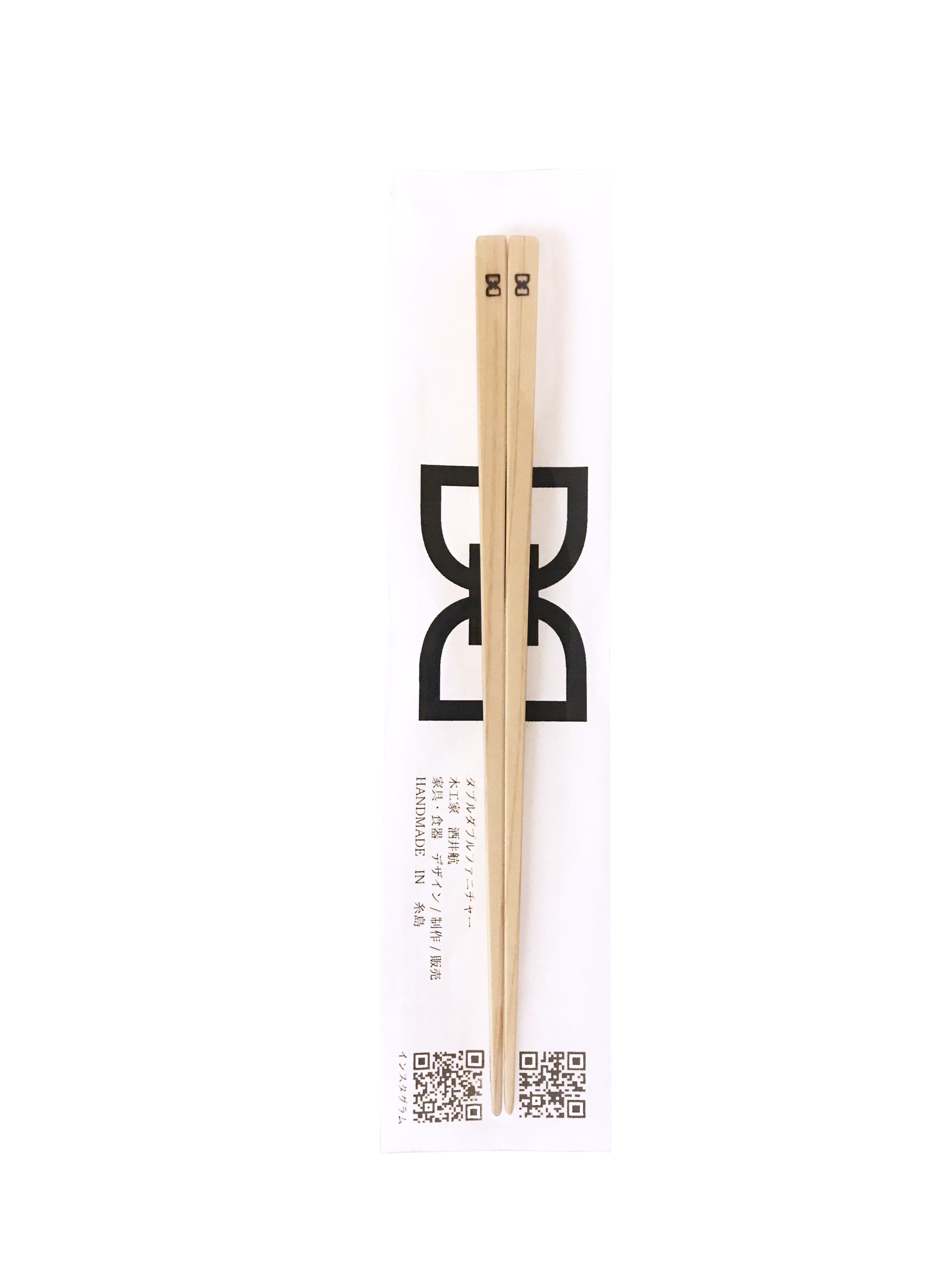 一蘭ラーメン&糸島産ひのき箸