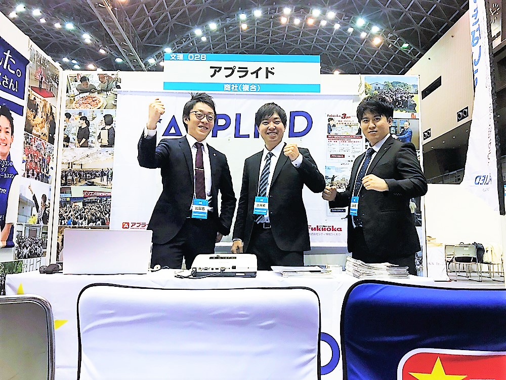 アプライドグループ合同説明会でお届けする内容をお伝えします。JASDAQ3020【PR】