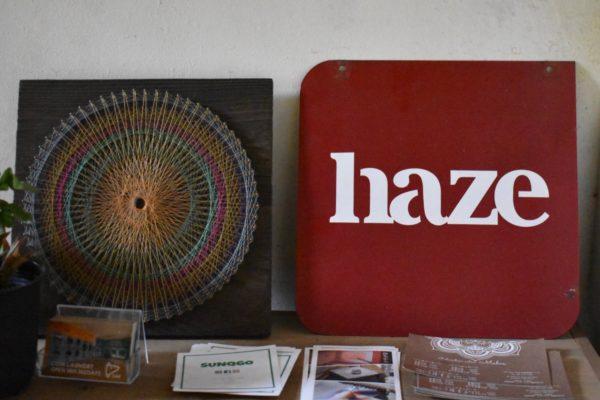 hazeロゴ
