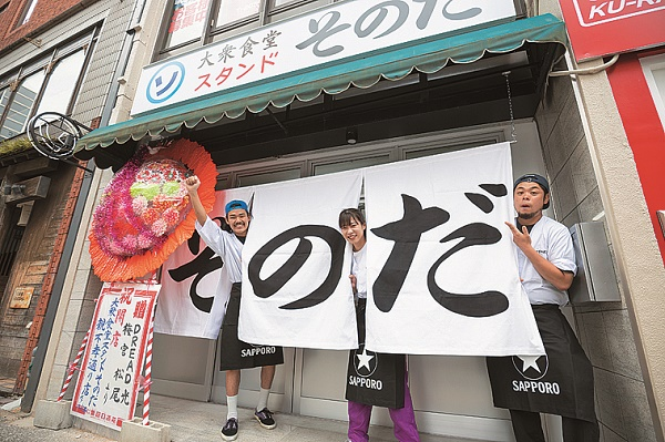 【FUKUOKA's SELECT】大阪で大人気の大衆食堂が福岡初上陸! 中央区舞鶴『大衆食堂 スタンド そのだ』