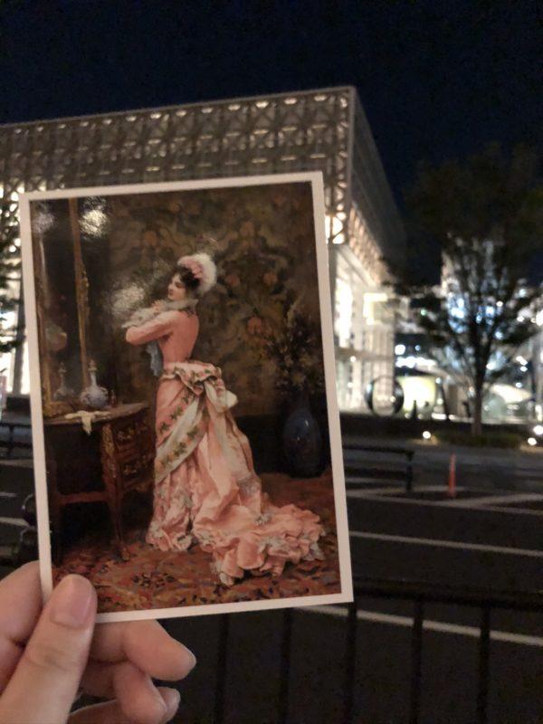 「鏡の前の装い」ポストカード