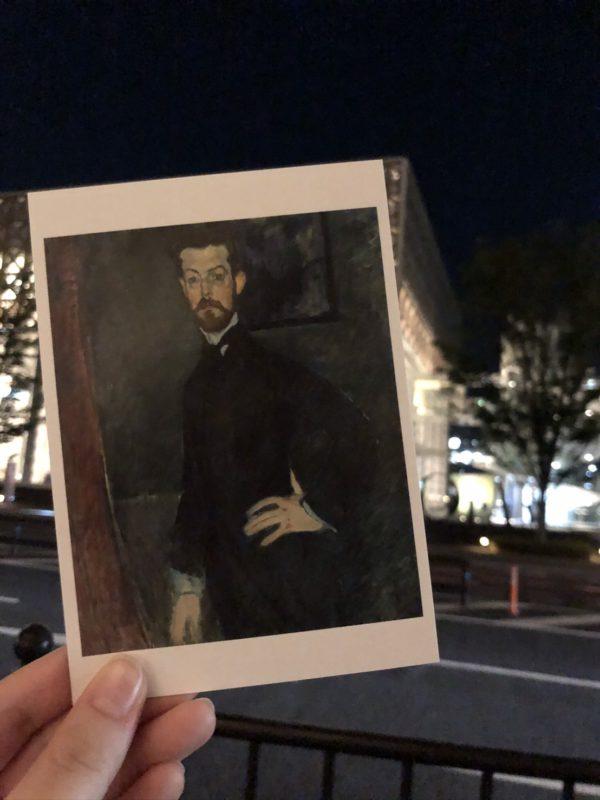 「ポール・アレクサンドル博士」のポストカード