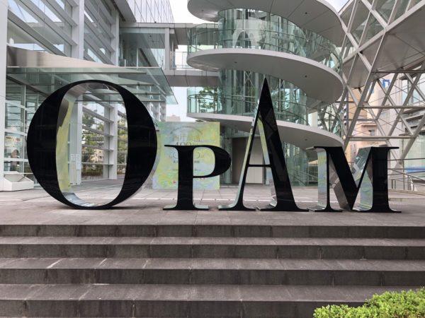 大分県立美術館OPAM