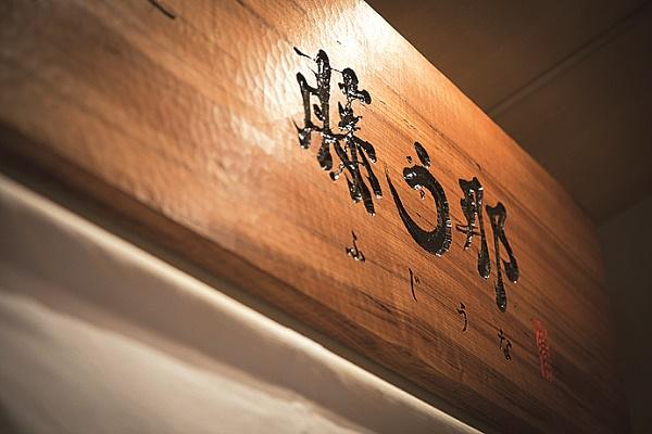 【FUKUOKA's SELECT】驚きのキャンペーンで脚光を浴びる『博多うなぎ屋 藤う那』
