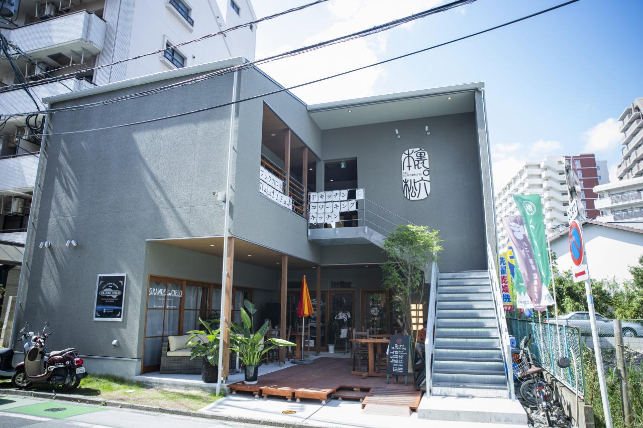 """【NEW OPEN】六本松に登場した""""令和の純喫茶""""『裏六本松Fキッチン』"""