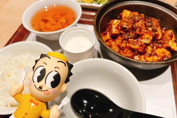 【動画あり】福岡おじさんと行く♪ピリ辛マーボ豆腐で満腹ランチ「博多うまかもん小野」