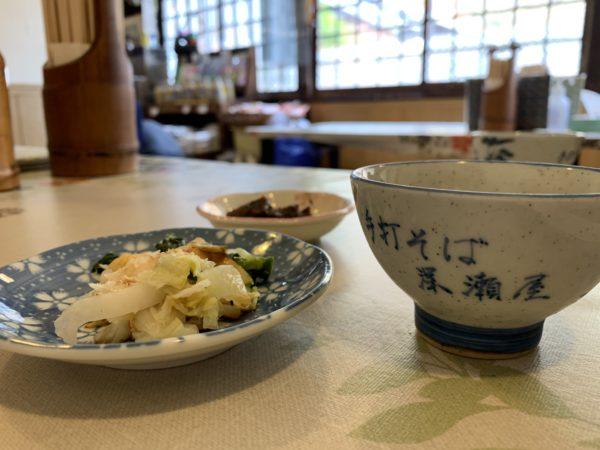 お茶とお漬物、「椎茸からし漬」