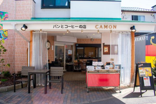 パンとコーヒーのお店 CAMON(カムオン)